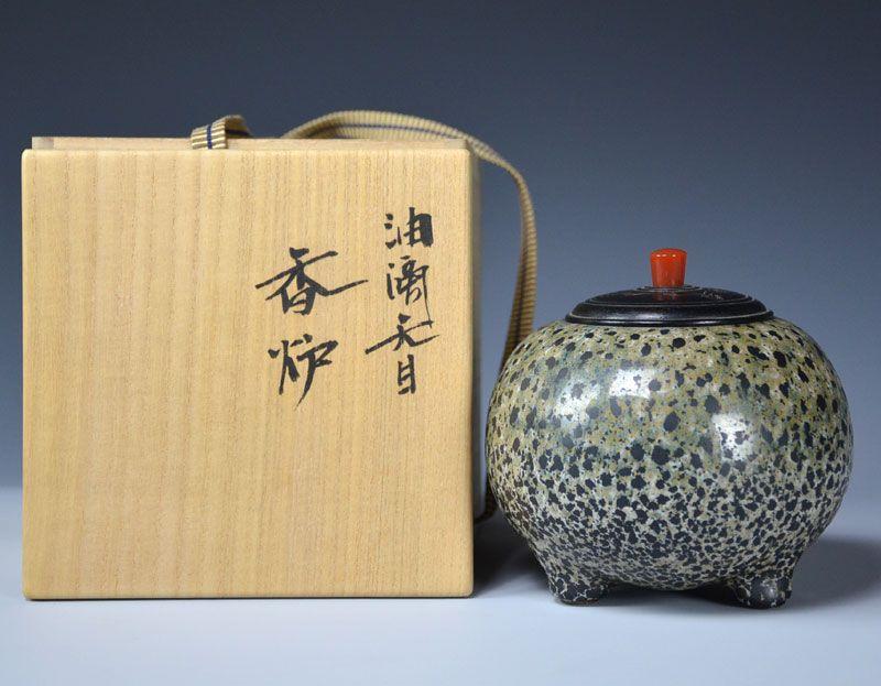 Tenmoku Koro Incense burner by Kimura Moriyasu