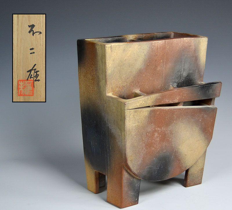 Kitade Fujio Mid-century Sculptural Vase