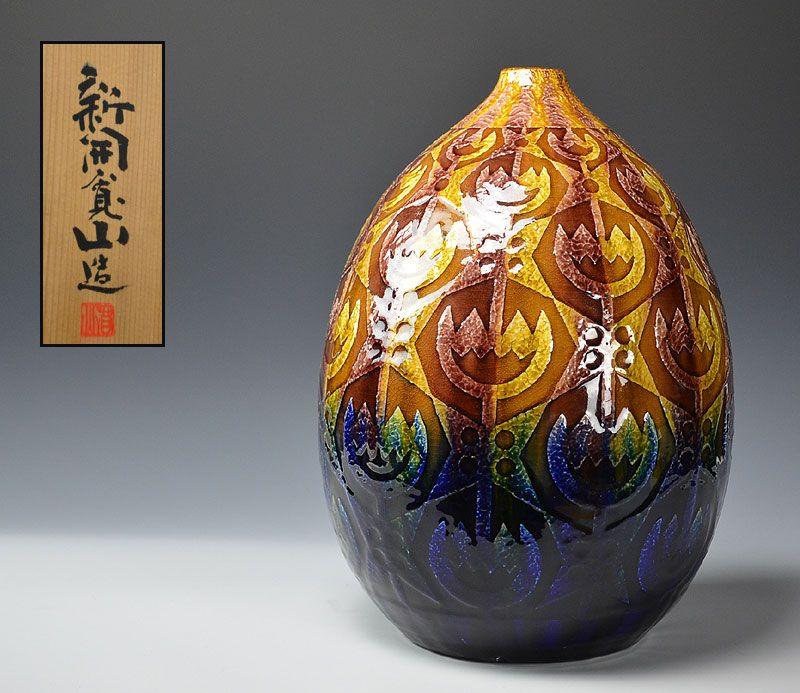 Epochal Shinkai Kanzan Nishiki-ka vase