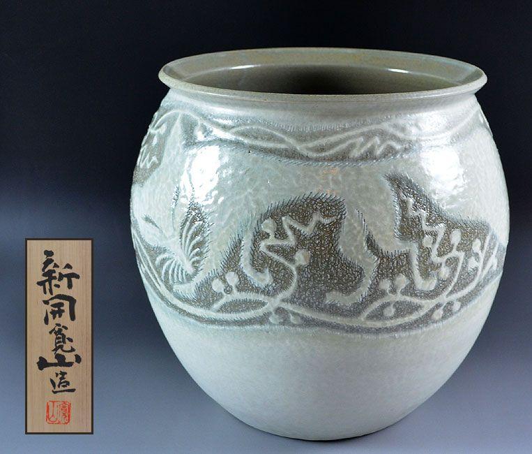 Fox and Fruition, Nitten Exhibited Vase by Shinkai Kanzan