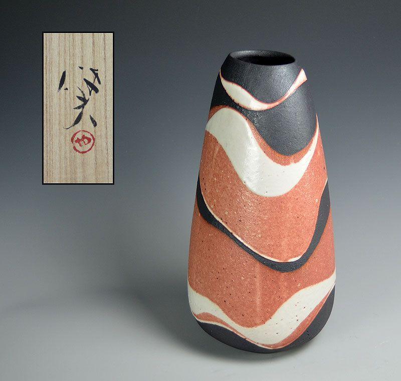 Tamaoki Yasuo Iconic Shino Tsubo