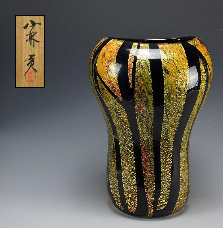 Superb Hand Blown Glass Vase by Kobayashi Mitsugi