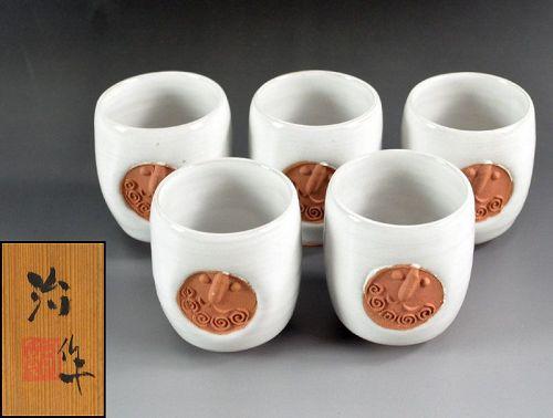 Set of 5 Yunomi Cups by Sodeisha Legend Suzuki Osamu