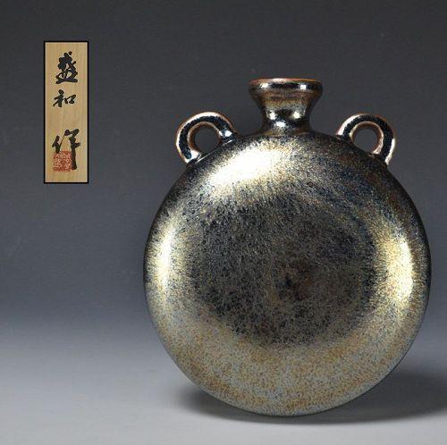 Kimura Morikazu Tenmoku Kakehana Hanging Vase