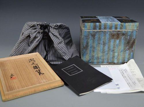Important Work by Kondo Takahiro, Dimension Box