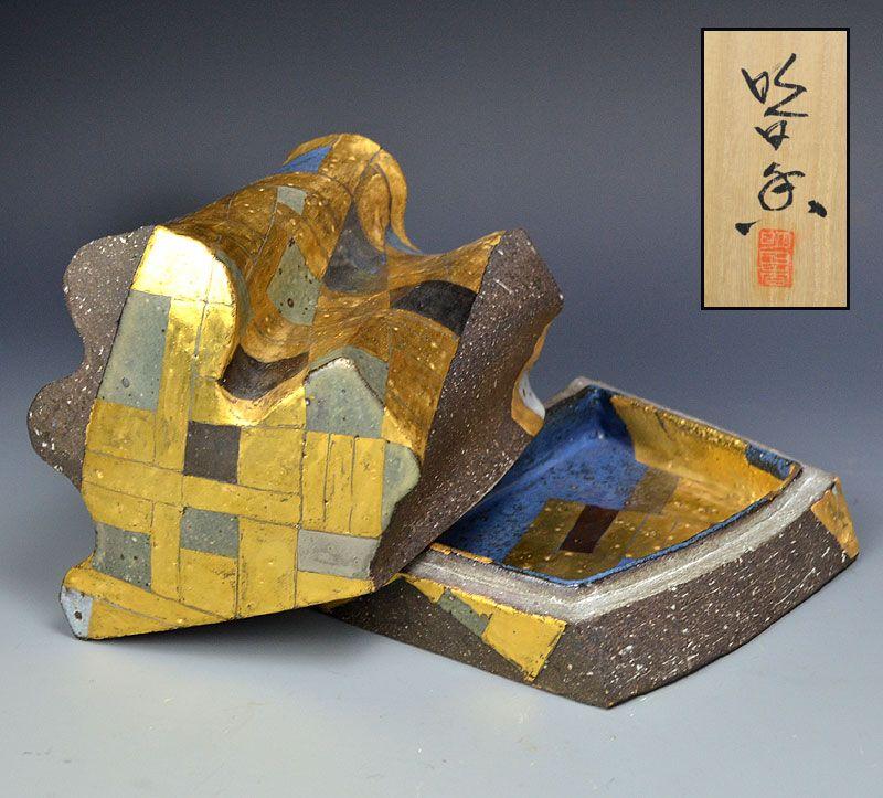Brocade Series Ceramic box by Tsuboi Asuka
