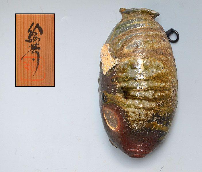 Yamada Jozan IV (Emu) Tokoname Kakehana Wall Vase