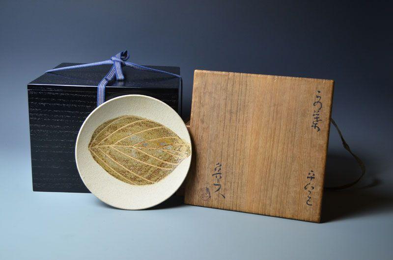 Kitaoji Rosanjin Happa-Zara Pottery Leaf-Plate Set