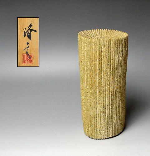 Sakiyama Takayuki Contemporary Vase C