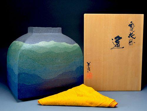 Miyashita Zenji Misty Landscape Modern Ceramic Vase
