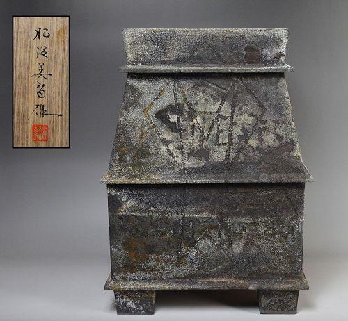 Amazing Koinuma Michio Sculptural Tsubo