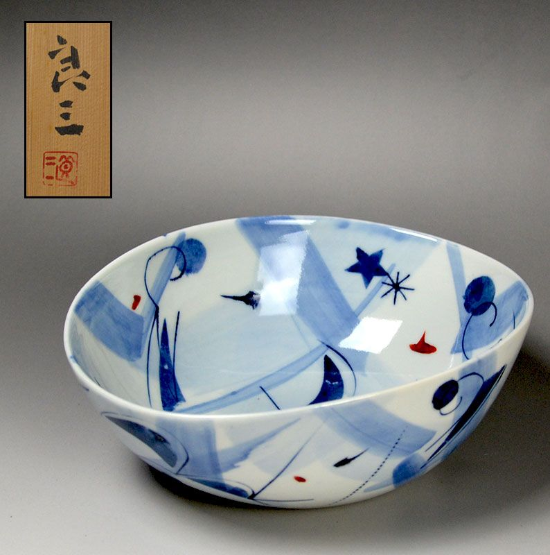 Shibata Ryuzo Abstract Sometsuke Porcelain Bowl
