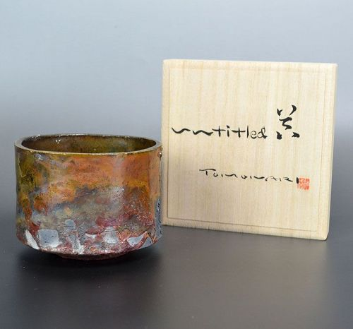 Hashimoto Tomonari Contemporary Ceramic Bowl