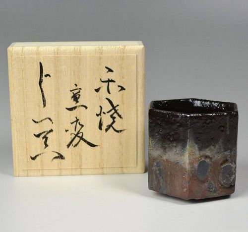 Hashimoto Tomonari Contemporary Black-Raku Guinomi