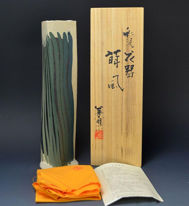 Novel Miyashita Zenji Tri-angular Vasew/ Vertical Design