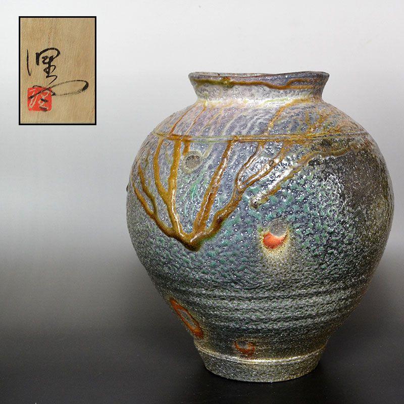 Amazing Imai Rikei Ujoyaki Ash Glazed Tsubo
