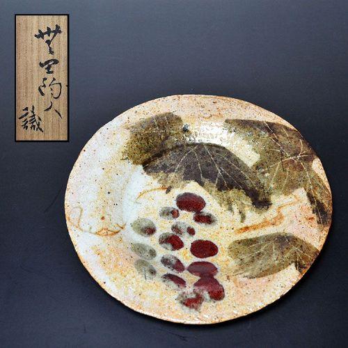 Kitaoji Rosanjin Grape Plate