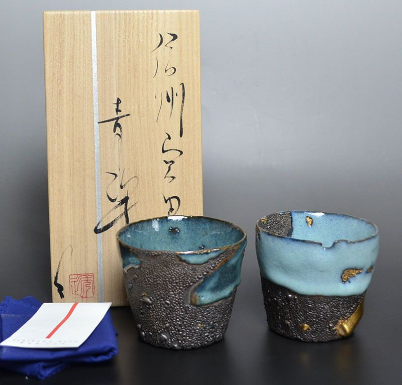 Pair Contemporary Gold & Silver Cups by Ichikawa Toru
