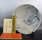 LNT Hara Kiyoshi Award Winning Early Plum Dish