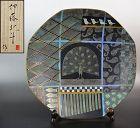 Ito Hokuto Large Platter