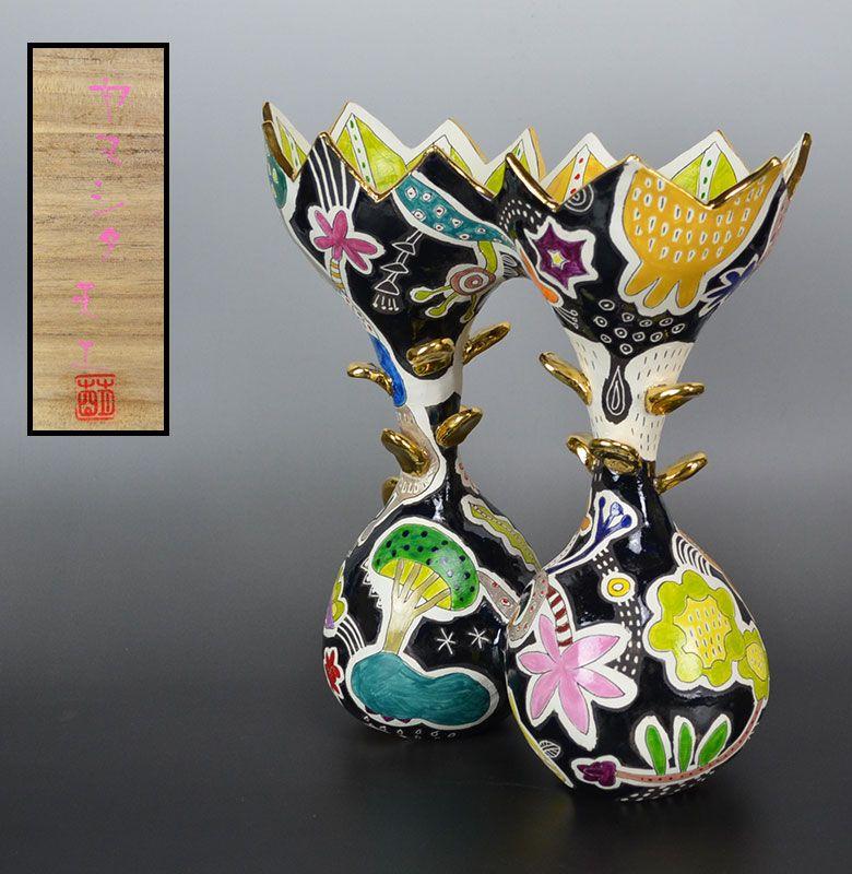 Fabulous Yamashita Moe Double Vase