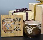 Kawai Kanjiro Bowl in box by Munakata Shiko