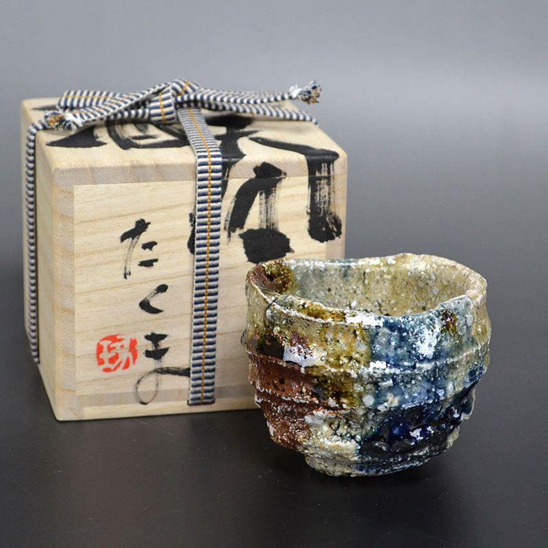 Contemporary Murakoshi Takuma Guinomi Sake Cup