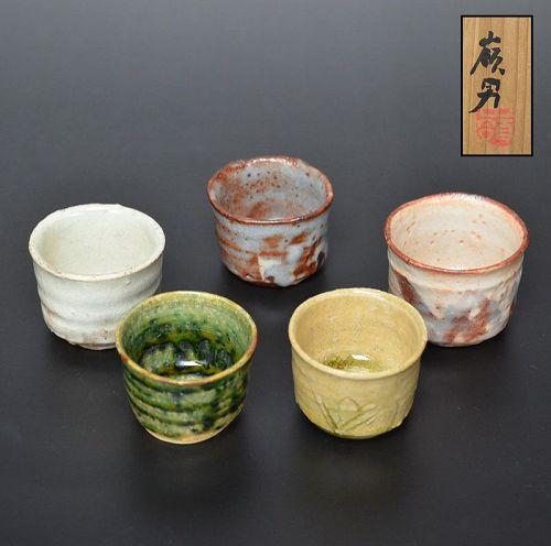 Modern Japanese, Pottery Legend Okabe Mineo 5 pc. Sake Set