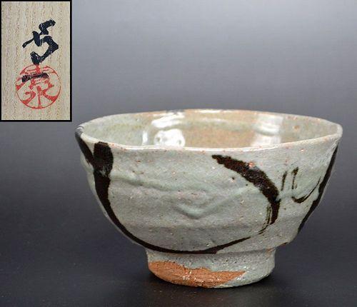 Living National Treasure Shimizu Uichi Chawan Tea bowl