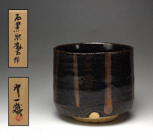 LNT Ishiguro Munemaro Chawan Tea Bowl