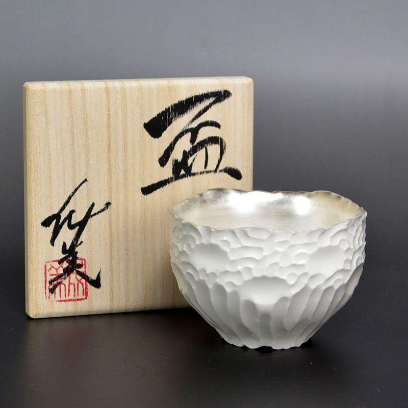 Itaya Narumi Silver Glazed Sake Cup