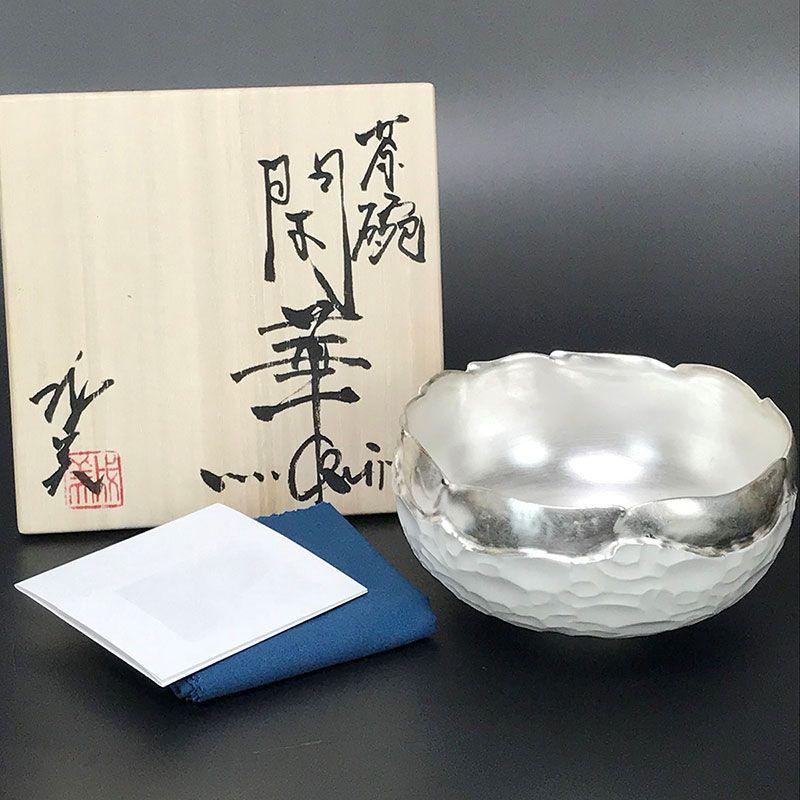 Itaya Narumi Silver Glazed Sake Chawan Tea Bowl