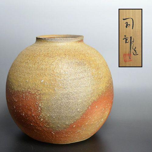 Otani Shiro Shigaraki Ash-wind Tsubo
