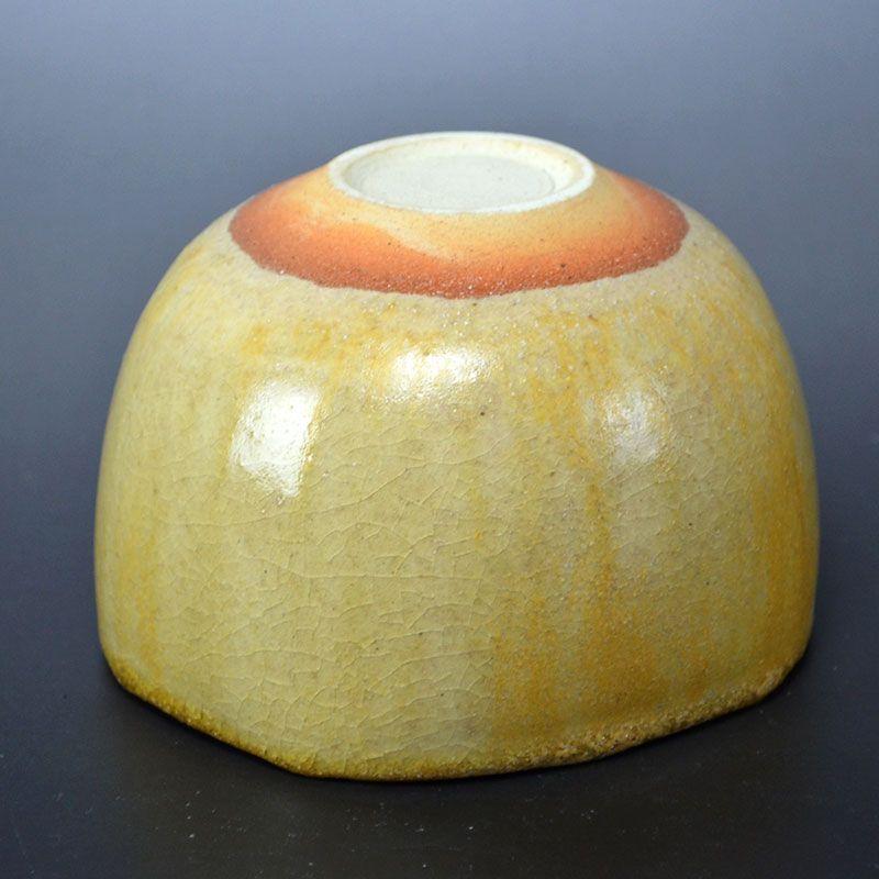 Tokugawa Hroshi Ki-Seto Chawan Tea Bowl