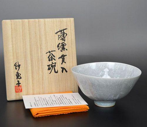 Fujiuchi Saeko Shattered Crystal Chawan Tea Bowl