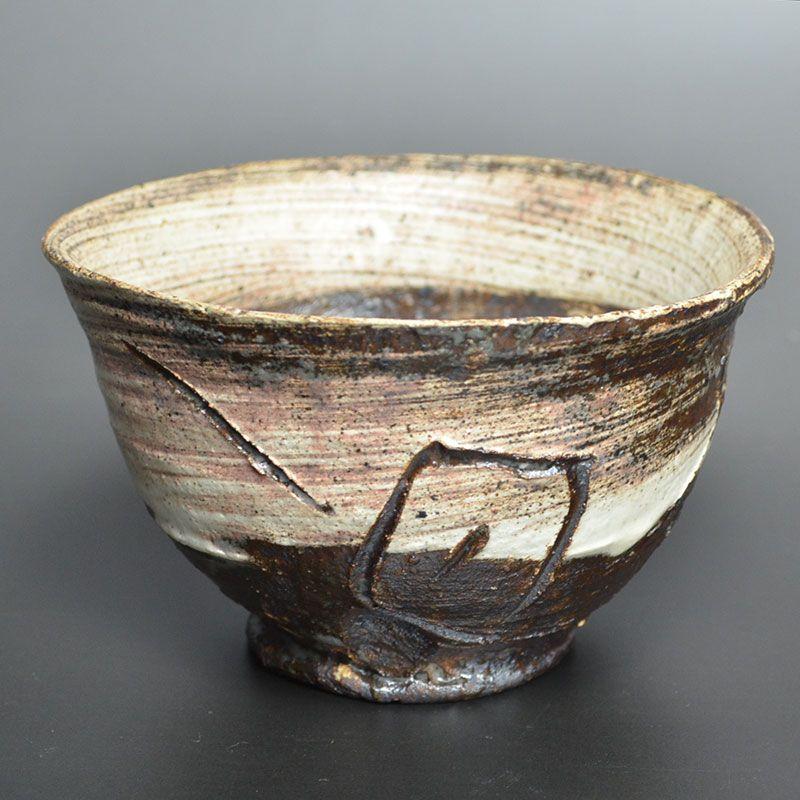 Koie Ryoji Masterpiece Hakeme Chawan Tea Bowl