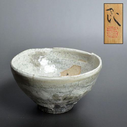 Elegant Koie Ryoji Chawan Tea Bowl