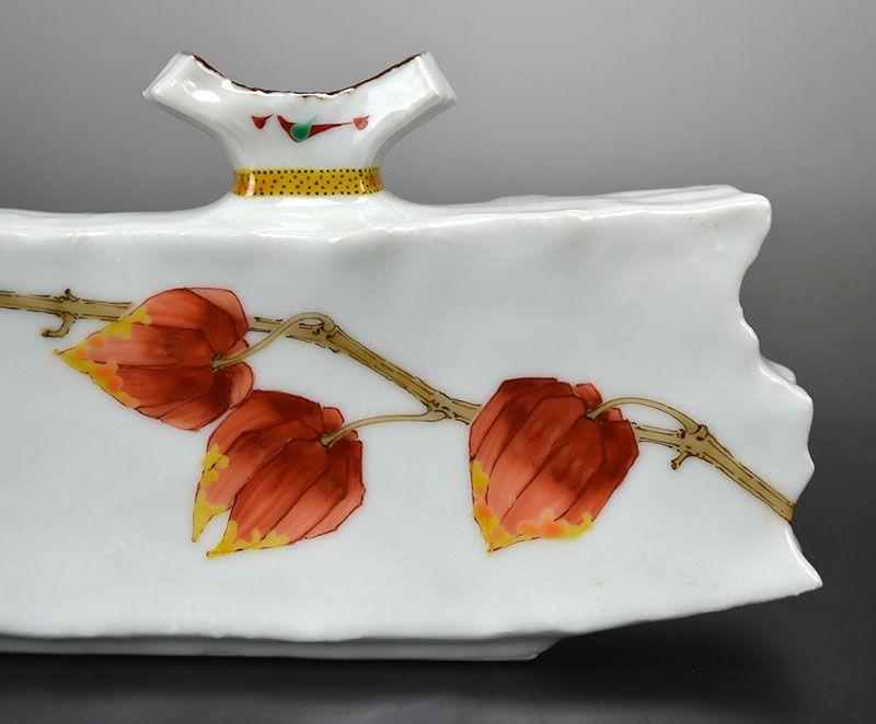 Yamada Yoshiaki Contemporary Kutani Lantern Flower Vase