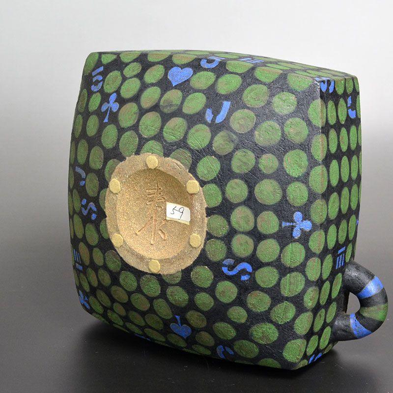 Contemproary Morino Taimei Number Box Vase