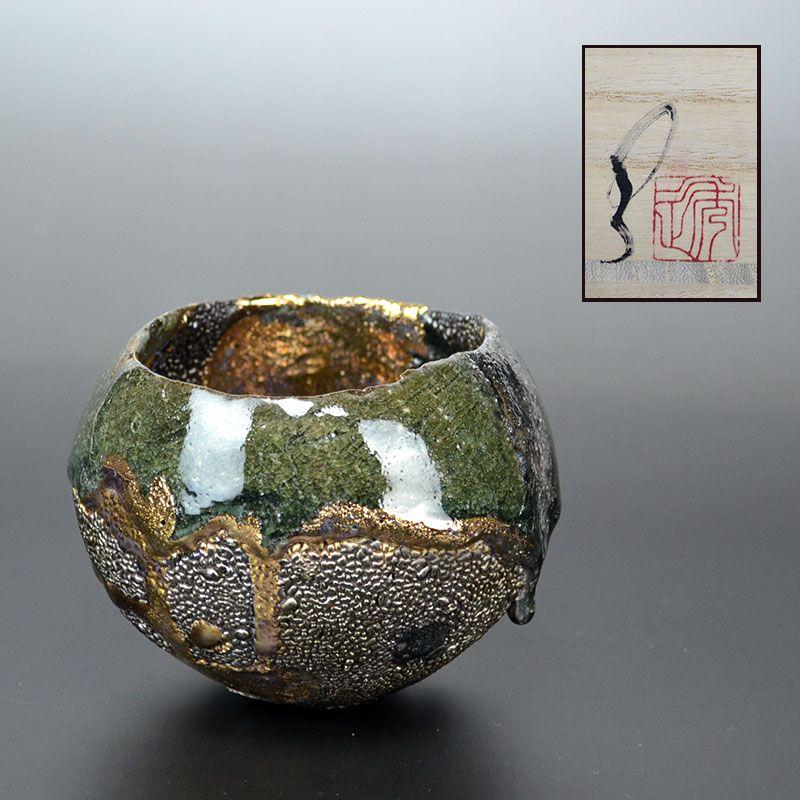 Sumptuous Ichikawa Toru Contemporary Chawan Tea Bowl