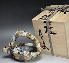 Radical Murakoshi Takuma Katakuchi Sake Server