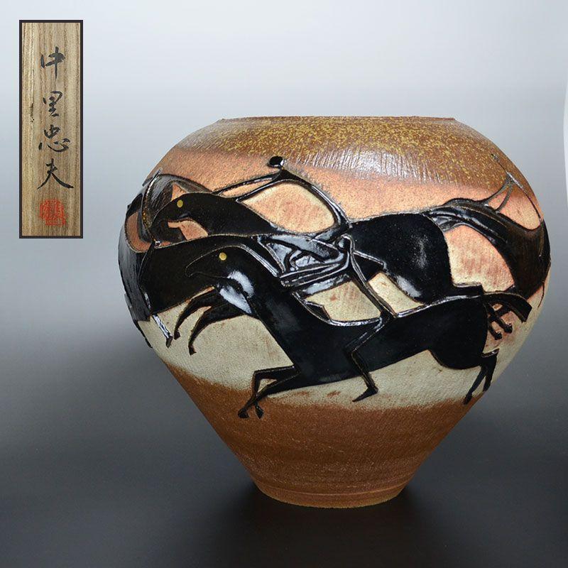 Nakazato Tarouemon XIII mid-century Japanese vase, 1958