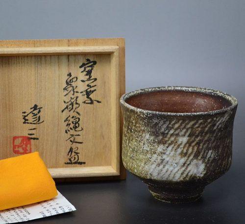 LNT Shimaoka Tatsuzo Ash Glazed Jomon Bowl