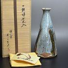 Inoue Toya Breathtaking Blue Karatsu Vase