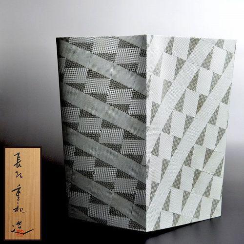 Nagae Shigekazu Contemporary Vase, Shikakkei no Katachi