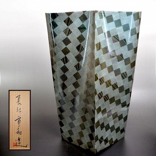 Nagae Shigekazu Contemporary Sculptural Vase, Straightforward