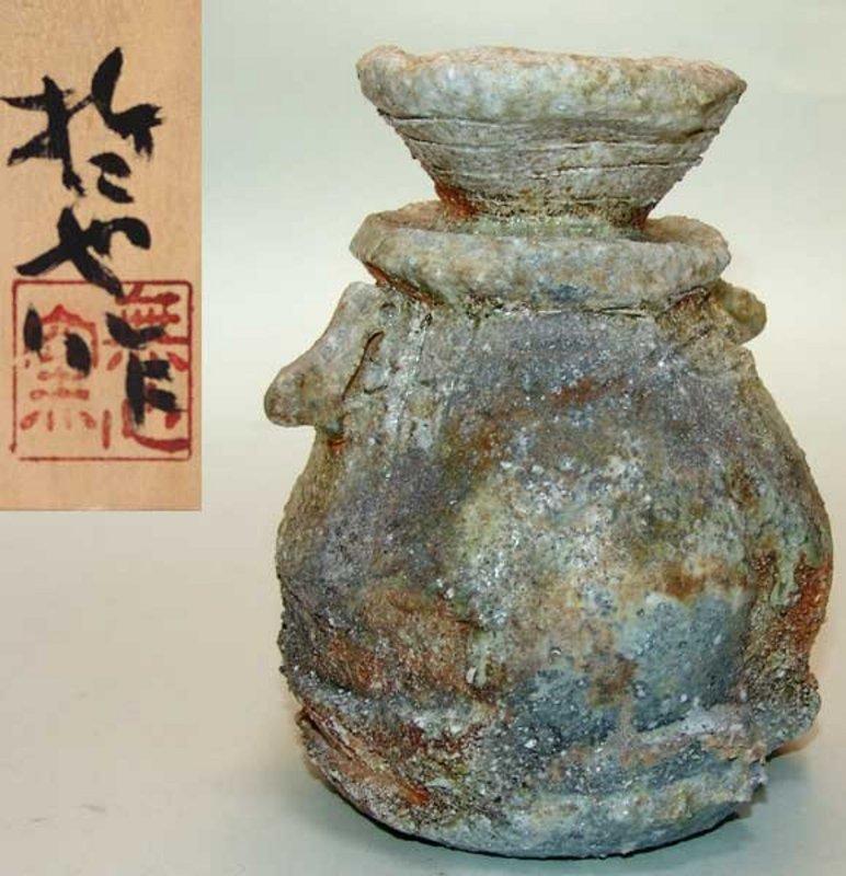 Japanese Shigaraki Vase by Kowari Tetsuya