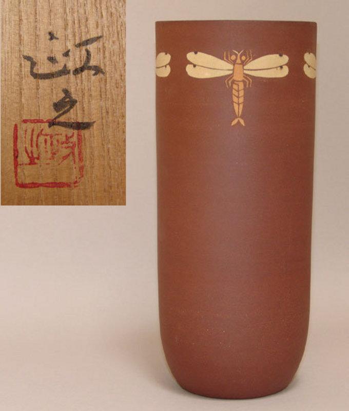 Vase with Inlayed Dragonflies by Imai Masayuki