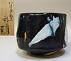 Robust Japanese Kuro Chawan by Kato Sho