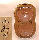 Large Modern Vase by Ohi Toshiro (Chozaemon X)